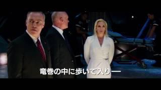 """『トリプルX:再起動』キャストたちが語る""""トリプルXの魅力""""特別映像"""