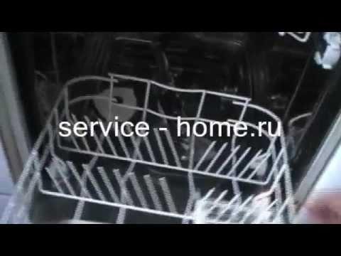 Видео Ремонт посудомоечной машины на дому