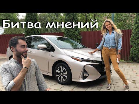 Toyota Prius Prime Тойота приус прайм - Обзор!