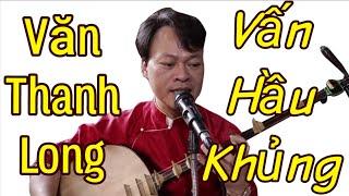 Hát Văn Quan Hoàng Bẩy Văn Thanh Long - Đồng thầy: Cù Thị Lân ;Hầu Đồng Hầu Bóng Đẹp Nhất 2017