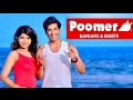 Poomer | Banians And Briefs | Commercial