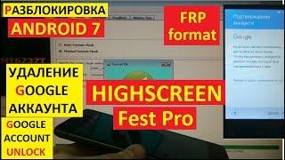 Разблокировка аккаунта google Highscreen Fest Pro FRP Google account