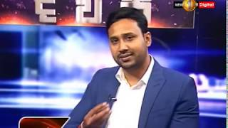 Dawasa Sirasa TV 25th March 2019 with Roshan Watawala, Janaka Edirisinghe, Eranda Waliange Thumbnail