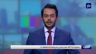 رصد 14 مليون و631 الف دينار أردني لموازنة محافظة الكرك - (1-5-2018)