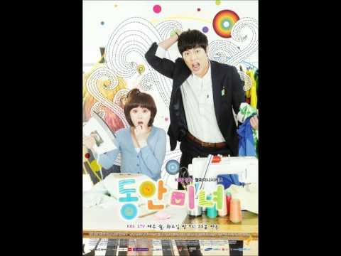 [KBS]  BabyFace/Youthful Beauty OST#1 (May Snowman) - Jang Na Ra