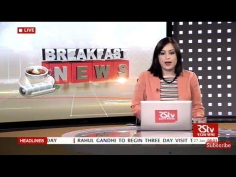 English News Bulletin – Jan 27, 2017 (8 am)