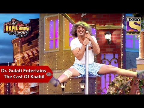 Dr. Gulati Entertains The Cast Of Kaabil – The Kapil Sharma Show