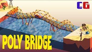 Poly Bridge #3 СЛОЖНЫЙ РАЗВОДНОЙ МОСТ Игровой мультик для детей про СТРОИТЕЛЬСТВО МОСТОВ поли бридж