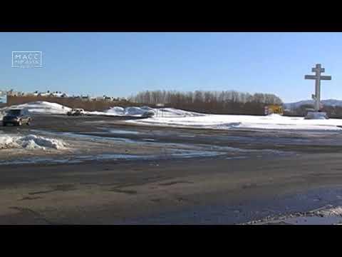 Тысячи кубов песка вывезут из Петропавловска | Новости сегодня | Происшествия | Масс Медиа