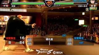 紐手(TA) vs 迅狼(PA) 2010/06/09.