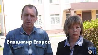Суд за призыв валить кремлевскую крысу