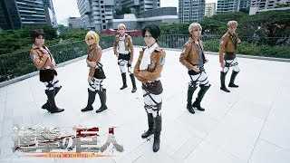 Repeat youtube video [HD] Shingeki no Kyojin  This Love  Dance Practice Cover 진격의 거인신화댄스 연습