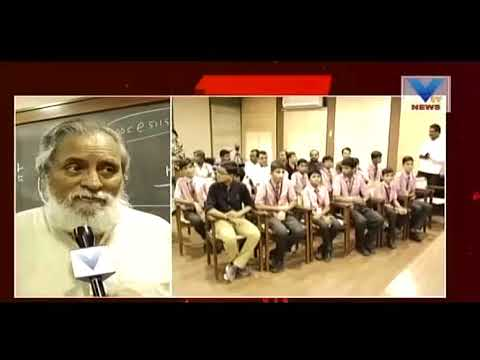 Ahmedabad: Shrishti Foundation organized innovative ideas forum for children | Vtv News