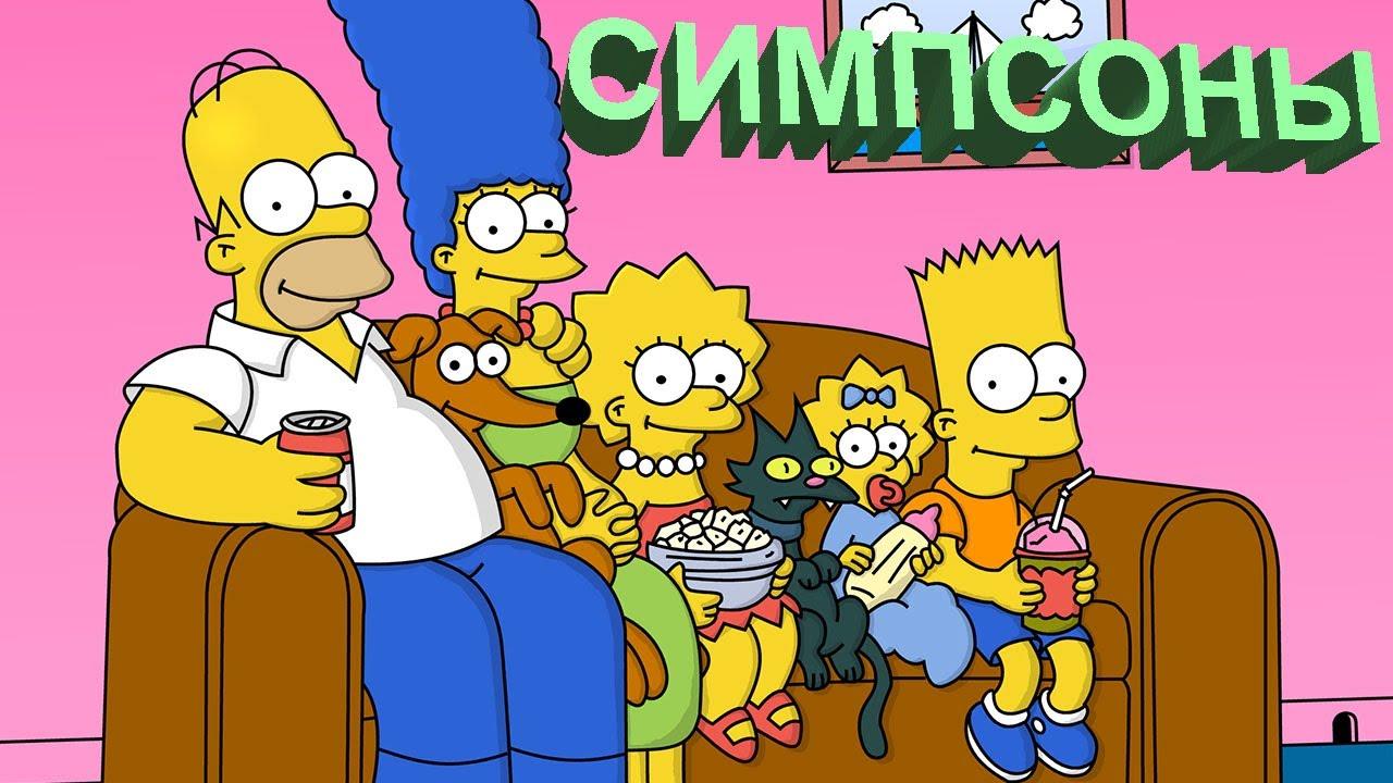 Симпсоны в майнкрафте карта модель сумела