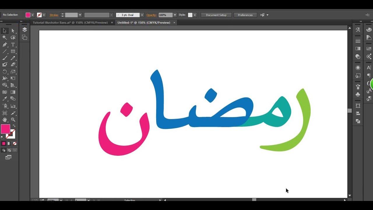 Tutorial Illustrator Membuat Kaligrafi Ramadhan Menggunakan Brush