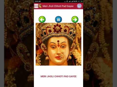 mata ki bhetein - माता के भजन - Apps on Google Play
