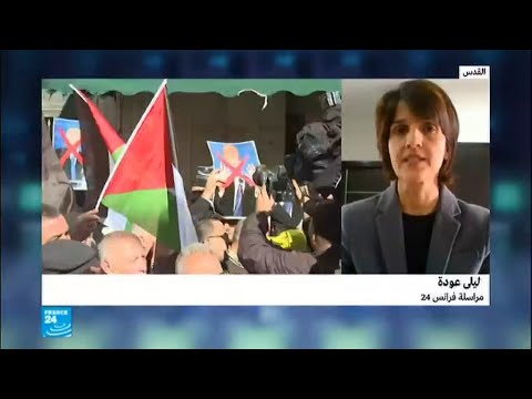 كيف ينظر الشارع الفلسطيني إلى قمة إسطنبول -لنصرة القدس-؟  - نشر قبل 1 ساعة