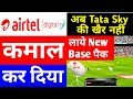Airtel Digital Tv New Freedom Base Pack | Entertainment | Sports & Kids | All In One | DTH Packages