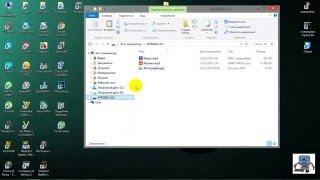Как перенести файлы на флешку