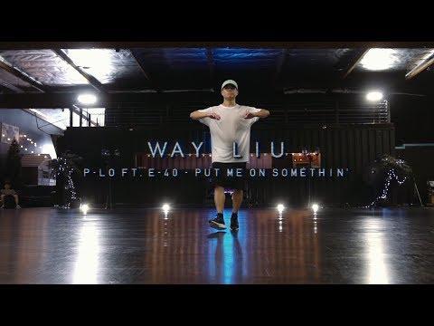 Way Liu | P-Lo - Put Me On Somethin' | Snowglobe Perspective