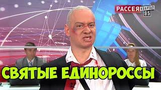 Новое шоу Другой Киселев. Путин упаси. Лучшая пародия. Подборка приколов 2021