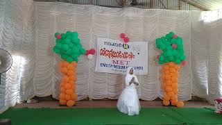 VAIRANCODE M E T ENGLISH MEDIUM HIGH SCHOOL KAZUTHAKKARA Children's Day