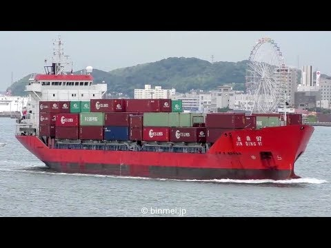 JIN DING 97 - general cargo ship