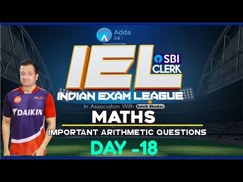 80 Day Study Plan| Important Arithmetic Questions | Maths | Sumit Sir | Day - 18