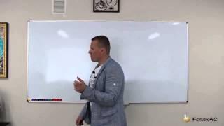 Что  такое скальпинг | Видео Обучение Форекс