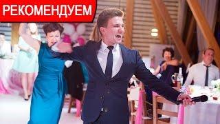 Ведущий на свадьбу в Москве   Константин Халдин