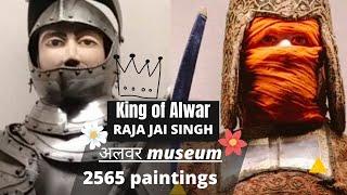Alwar museum    King of Alwar raja jai singh   
