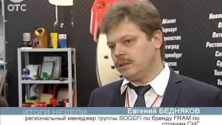 Европейские производители автотоваров и запчастей заинтересовались сибирским потребительским рынком(, 2014-06-01T15:54:22.000Z)