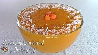 Облепиховый десерт из 3 ингредиентов. Постное (вегетарианское) блюдо