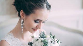Утро невесты.