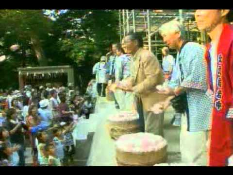 三島神社秋祭竣工式 - YouTube