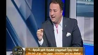 رئيس نادي المصري بالنمسا : بعض النمساويين انضموا إلي الجماعات الإرهابية المتطرفة