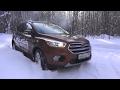 2017 Ford Kuga 1.5 EcoBoost AWD Titanium Plus Test Drive