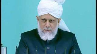 Friday Sermon: 5th June 2009 - Part 5 (Urdu)