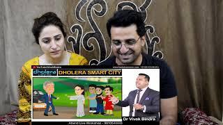 Pakistani React to मोदी जी को मेरी तरफ से बधाई और सुझाव   Dholera Smart City   Dr Vivek Bindra