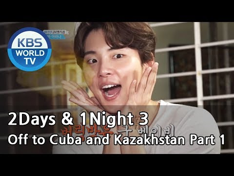 2Days & 1Night Season3 : 10-Year Anniversary They're off to meet fans abroad. [ENG/TAI/2018.1.14]