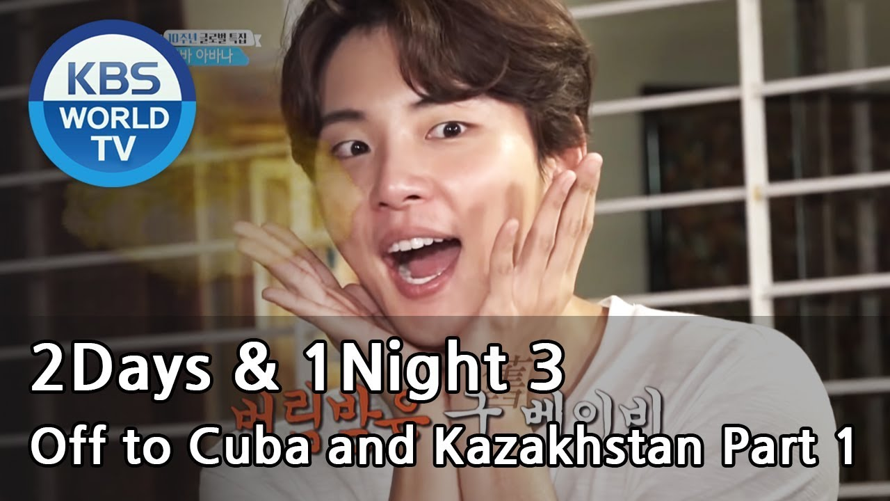 2Days & 1Night Season3 : 10-Year Anniversary They're off to meet fans abroad. [ENG/THA/2018