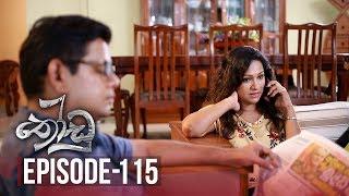 Thoodu | Episode 115 - (2019-07-25) | ITN Thumbnail