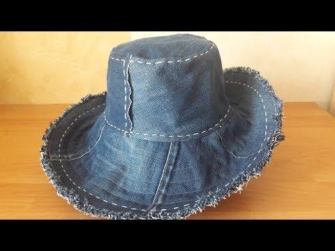 видео: Как сшить шляпу из джинс