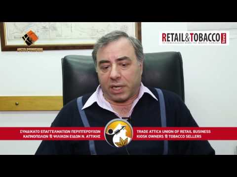 SPEKAMILA TV: Λυμπερόπουλος- Οι Κυβερνήσεις του μνημονίου δεν σεβάστηκαν αναπήρους& θύματα πολέμου.