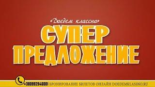 Отдых лето 2016(, 2016-05-28T20:10:29.000Z)