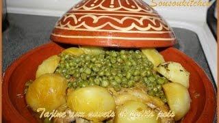 Tajine de poulet,navets et petits pois-طاجين الدجاج واللفت و جلبانة/Chicken Tajine