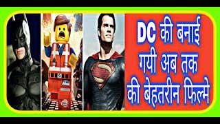 Top ten Movies of DC by akash sharma in Hindi