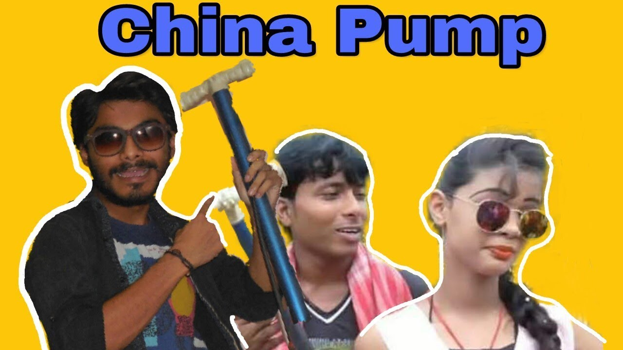 ছায়না পাম্প - New Purulia Video Song 2017- China Pump | Bangla Funny Video 2018 | SS Troll