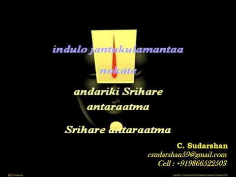 Tandanaa ahi - Karaoke Annamacharya Keertana
