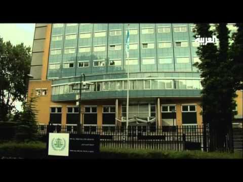 Hariri Case: Absentia Trials
